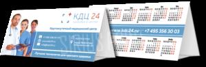 изготовление и печать календарей домиков