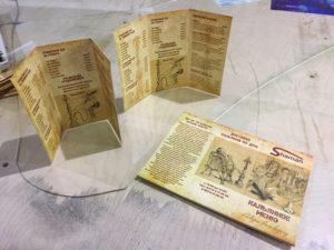Печать и изготовление буклетов