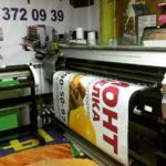 Печать на баннерах